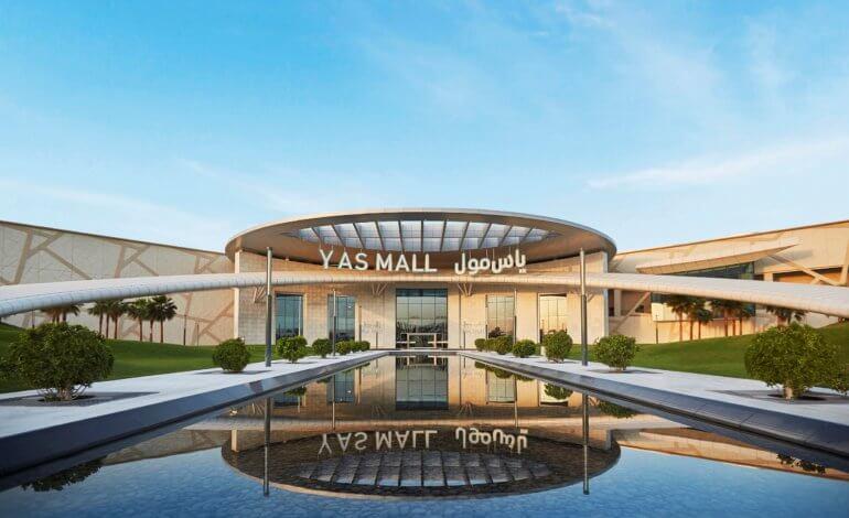 ياس مول يمدد حملة استرداد ضريبة القيمة المضافة
