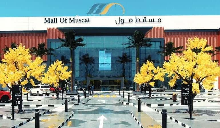 نمو شريحة السكان الشباب في سلطنة عمان يدفع بقطاع التجزئة للتطور