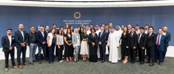 إنطلاق جمعية التكنولوجيا المالية في الشرق الأوسط وشمال أفريقيا رسمياً