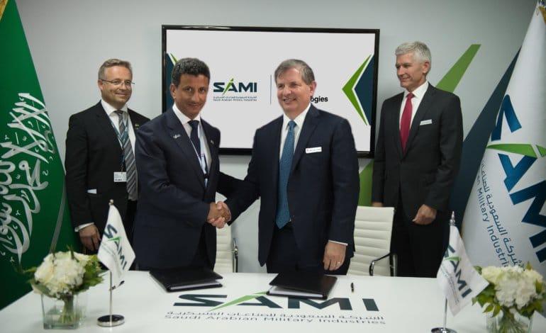 """الشركة السعودية للصناعات العسكرية و""""أل 3 تكنولوجيز"""" تؤسسان مشروعاً مشتركاً"""