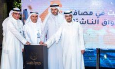 """الكويت ترتقي إلى """"سوق ناشئ"""" ضمن مؤشر """"MSCI"""""""