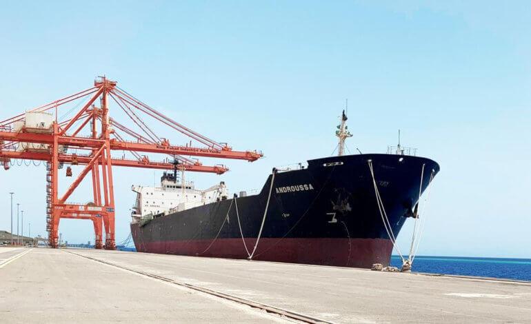 شركة مقاولات الخليج للشحن والتفريغ المحدودة تبدأ بتشغيل ميناء الملك فهد الصناعي في ينبع