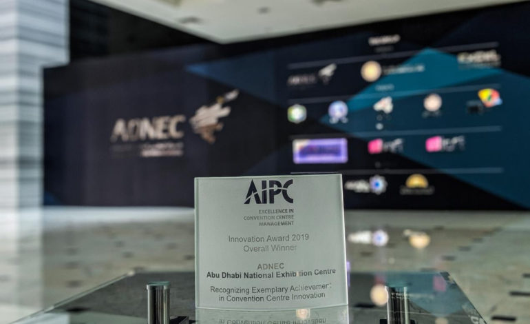أدنيك تفوز بجائزة الرابطة الدولية لمراكز المؤتمرات للابتكار للعام 2019