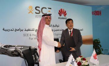 تعاون بين الهيئة السعودية للمهندسين وهواوي لتقديم دورات تدريبية