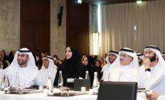 """دبي الذكية تطلق مبادرة """" البيانات أولاً – تحدي بيانات المدينة"""""""