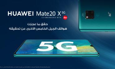 ما هي تجربة المستخدم 5G؟ وماذا يعني ذلك؟
