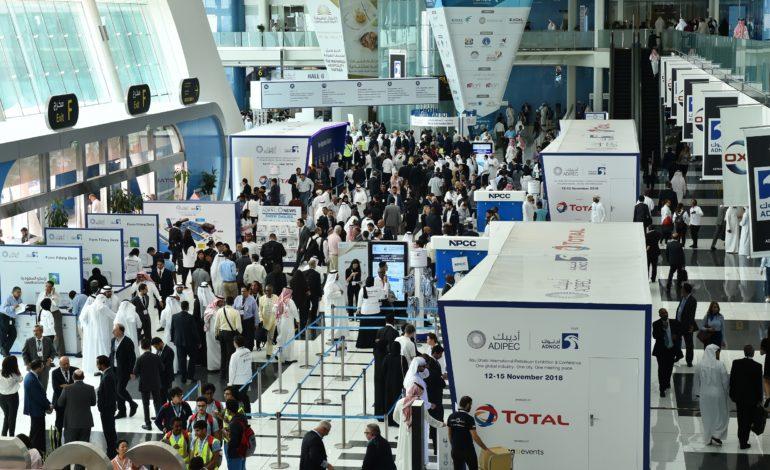 شركات الطاقة بالشرق الأوسط تمضي في التحوّل الرقمي