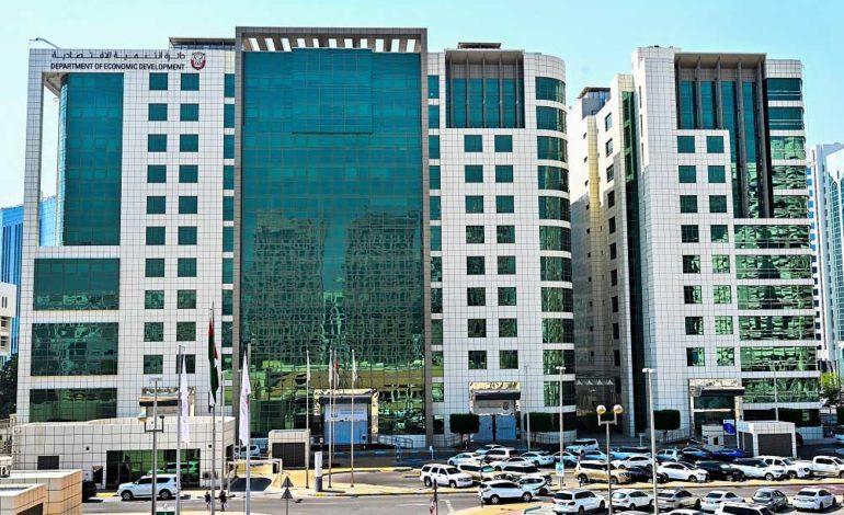 8 مبادرات من اقتصادية أبوظبي لتمكين القطاع الخاص كمحرك رئيس للتنمية المستدامة