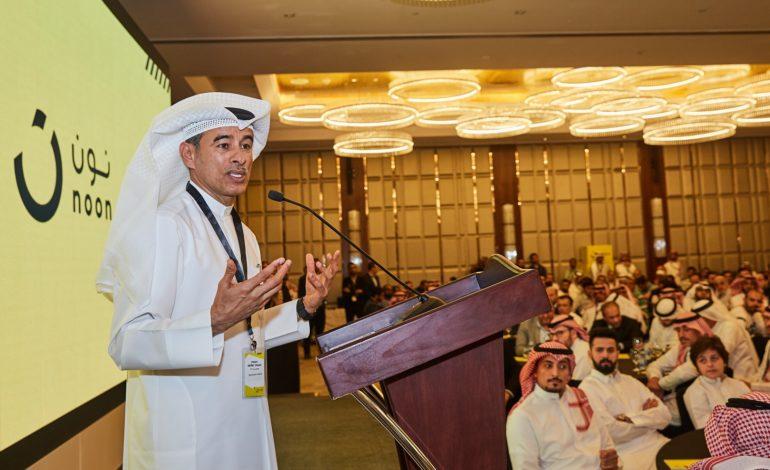 """محمد العبار خلال مؤتمر """"نون"""" الأول للبائعين في الرياض: """"شركة نون هي شركتكم"""""""