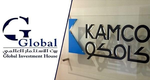 """هيئة أسواق المال"""" توافق على مشروع عقد الاندماج بين """" كامكو """"و""""جلوبل"""