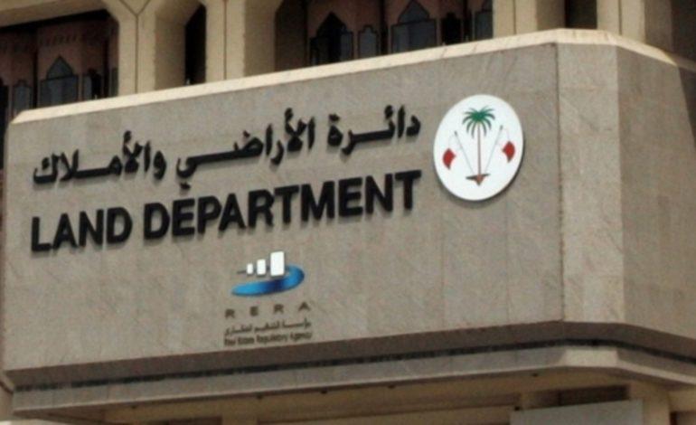 أراضي دبي تمنح الإقامة الذهبية لمدة 5 سنوات لـ 20 مستثمرًا تزيد أصولهم على 200 مليون درهم