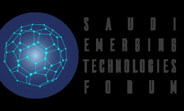 135 مليار دولار استثمارات قطاع التكنولوجيا في السعودية بحلول 2030