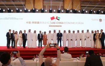 فرص واسعة في سوق إنترنت الشرق الأوسط بين الإمارات والصين