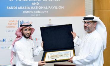 توقيع عقد لمشاركة وزارة الطاقة والصناعة والثروة المعدنية في السعودية