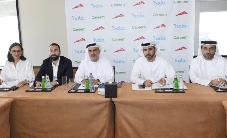 """""""طرق دبي"""" وشركة كريم تطلقان رسمياً خدمة """"هلا"""" للحجز الإلكتروني في الإمارة"""