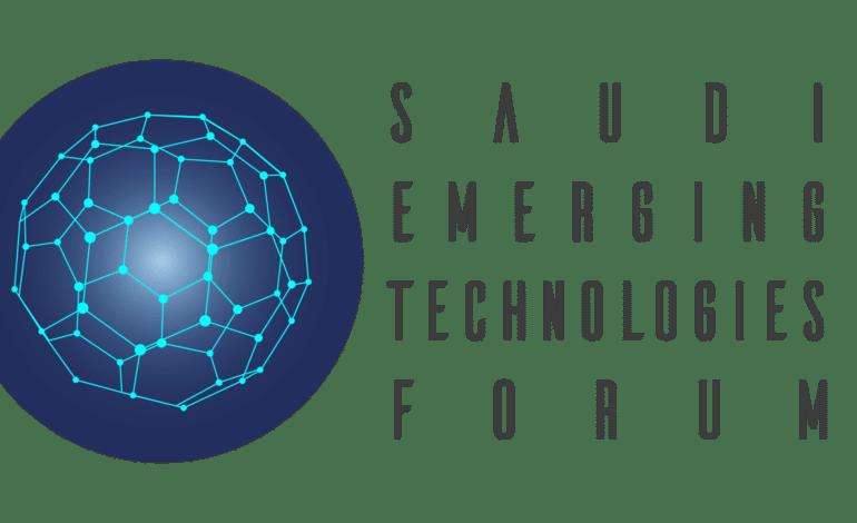 المنتدى السعودي للتقنيات الناشئة يناقش التحول الرقمي في المملكة