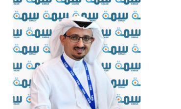 """""""سمة"""" تشارك في القمة السعودية السنوية السابعة للتمويل التجاري"""
