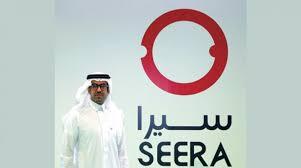 """مجموعة """"سيرا"""" تطور إجراءات الحجز  لمسافرين الشرق الأوسط بمنصة مبتكرة من """"سيلزفورس"""""""