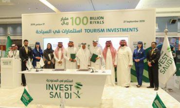 هيئتا السياحة والاستثمار تعلنان اتفاقيات ب 100 مليار ريال مع شركات محلية وعالمية