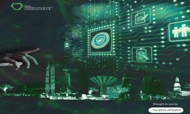الرياض تستضيف الدورة السابعة لمؤتمر أمن المعلومات بالشرق الأوسط وشمال إفريقيا