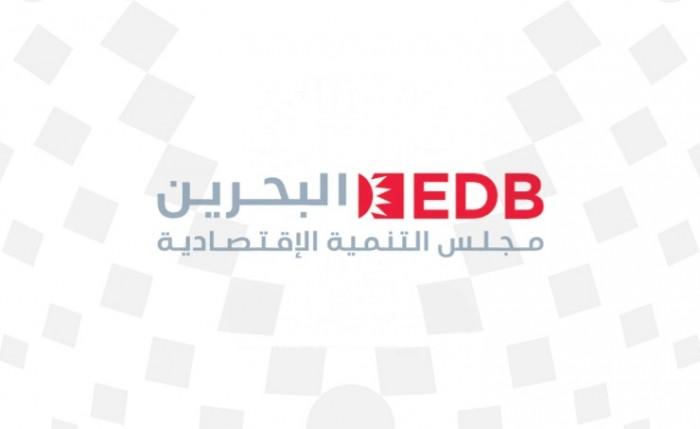 """هيكس جين تنظم قمة """"بروب تيك تايم الخليج"""" الأولى في البحرين"""