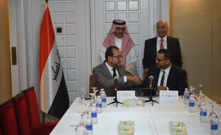 """""""أكوا باور"""" توقع مذكرة تفاهم مع معهد العراق للطاقة لتعزيز أبحاث سوق الطاقة العراقي"""