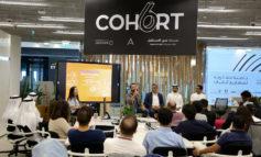 """""""دبي للمشاريع الناشئة تطلق دورة جديدة من """"سلسلة لقاءات الأعمال الأسبوعية"""