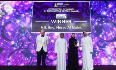 """حصة آل مالك تحصد """"جائزة الأداء المتكامل للمرأة بالقطاع البحري"""""""