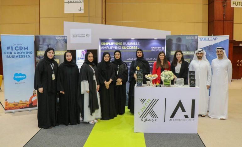 عجمان الحرة تشارك بمعرض الذكاء الاصطناعي اهتماماً بالتكنولوجيا المتطورة