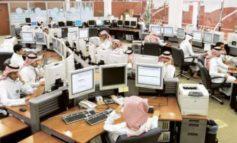 """"""" 60 ألف يلتحقون بسوق العمل في السعودية و 3700 مشروع إنتاجي وعمل ريادي لعام 2019"""
