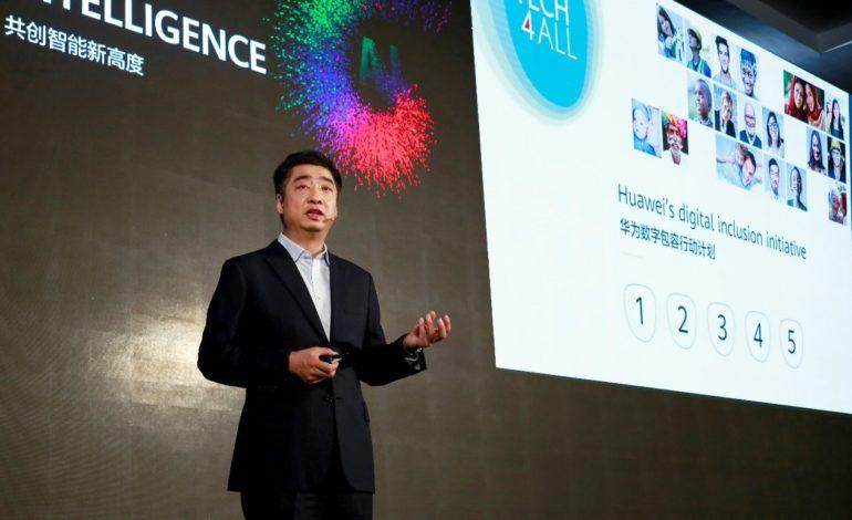هواوي تساعد 500 مليون شخص إضافي حول العالم للاستفادة من التقنيات الرقمية