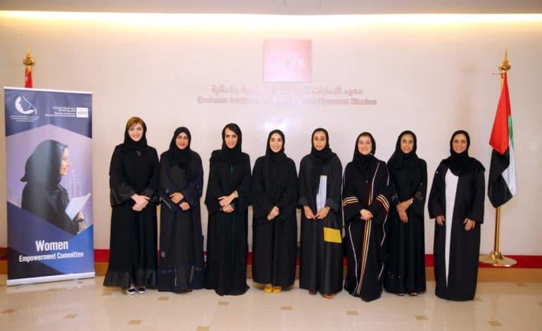 تأسيس أول لجنة نسائية لتمكين المرأة في القطاع المصرفي بالإمارات