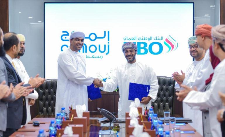 اتفاقية للتمويل العقاري بين الموج مسقط والبنك الوطني العماني