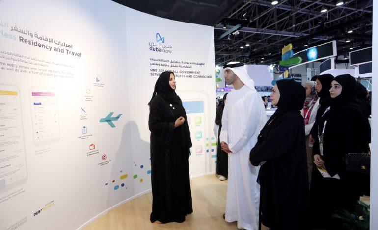 """دبي الذكية ومطارات دبي يطلقان خدمة """"السفر"""" عبر تطبيق """"دبي الآن"""" في جيتكس 2019"""