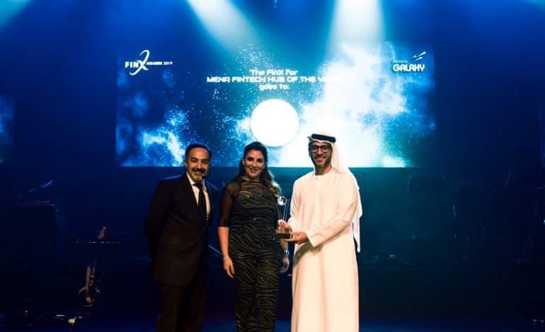 """مركز دبي المالي العالمي يحصل على جائزة """"فينيكس"""" كأفضل مركز للتكنولوجيا المالية للعام"""