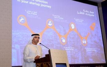تعديلات جوهرية في شبكة شراكات الأعمال بين الأعمال الناشئة والأعمال الكبيرة في دبي