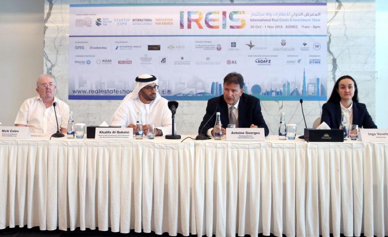 المعرض الدولي للعقارات والاستثمار 2019  ينطلق في أبوظبي في 30 أكتوبر الجاري