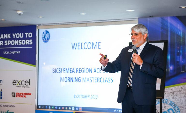 قمة 2019 BICSI EMEA ACE تسلط الضوء على مستقبل المباني الذكية