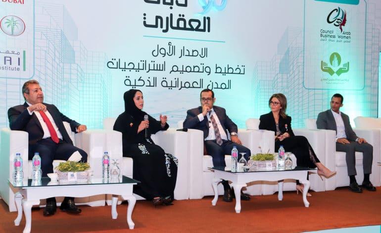 """أراضي دبي تنظم مؤتمر """" القاهرة – دبي العقاري"""""""