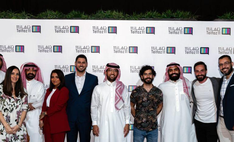 تلفاز11 تفتتح أول مكتب لها في مدينة دبي للإعلام