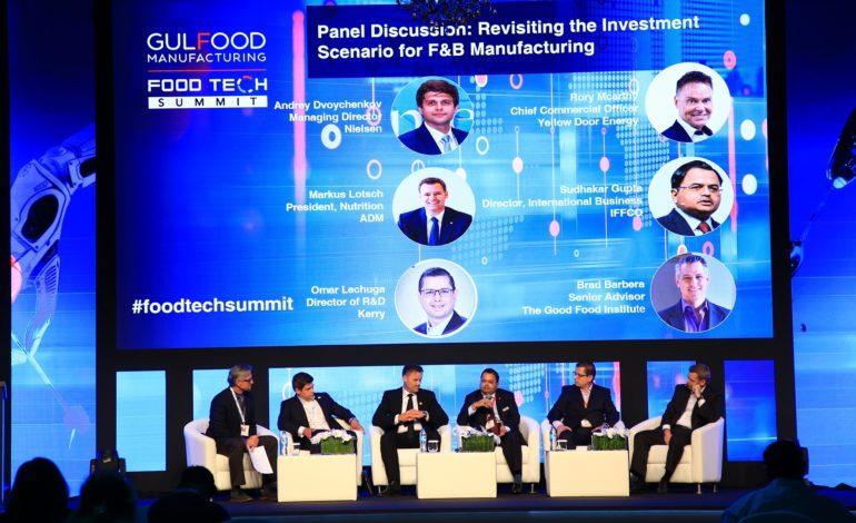 فرص جديدة للشركات الناشئة مع دخول تقنيات التصنيع الغذائي الحديثة