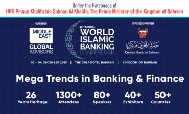 إعلان الدورة 26 من المؤتمر العالمي للمصارف الإسلامية (WIBC) بشراكة إستراتيجية مع مصرف البحرين المركزي