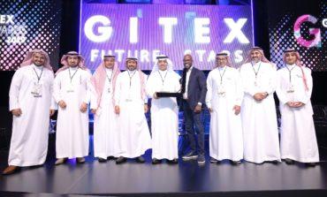 شركة الالكترونيات المتقدمة تفوز بجائزة جيتكس عن فئة المدن الذكية