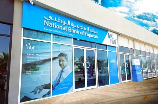 بنك الفجيرة الوطني يستعد لإطلاق منصة خدمات مصرفية مشتركة مع المشاريع الصغيرة