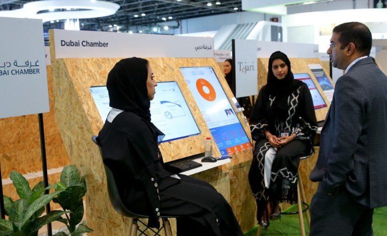 غرفة دبي تستعرض خدماتها الذكية في أسبوع جيتكس للتقنية 2019