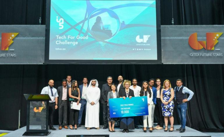 منصة in5 تعلن الفائزين بتحدي تكنولوجيا من أجل الخير