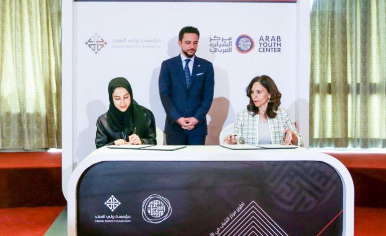 """شما المزروعي:"""" رواد الأعمال الشباب يقودون بناء المجتمعات العربية نحو التنمية الشاملة"""""""