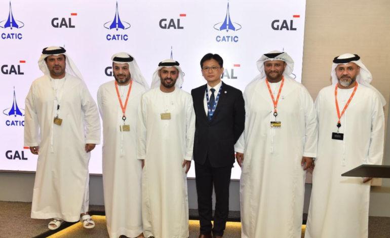 """""""جال"""" و""""كاتيك"""" الصينية تؤسسان أول مركز توزيع إقليمي لوجيستي للطائرات"""