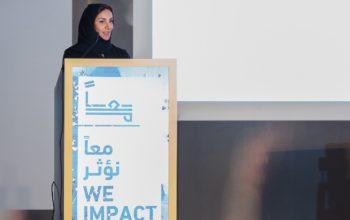 أبوظبي تطلق منظومة عقود الأثر الاجتماعي الأولى من نوعها في المنطقة