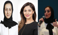 ثلاث رياديات من البحرين
